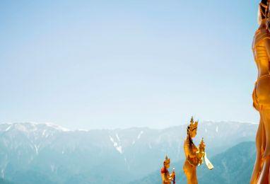 ▷ Екскурзии до Бутан