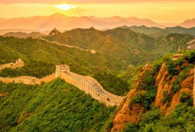 ▷ Екскурзия до Китай - Hermes Holidays