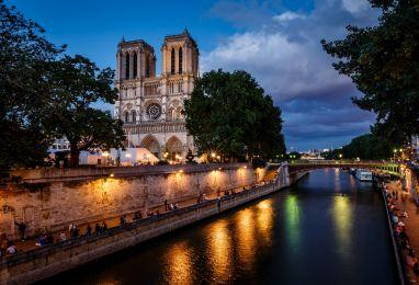 ▷ Екскурзия до Париж - Hermes Holidays