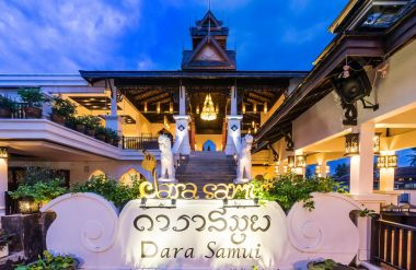 ▷ Dara Samui Beach Resort & Spa Villa - Hermes Holidays