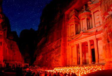 ▷ Почивка в Акаба - Hermes Holidays