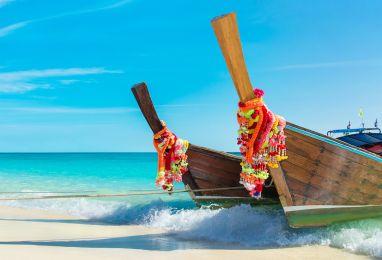 ▷ Тайланд - Банкок и о-в Самуи | Hermes Holidays